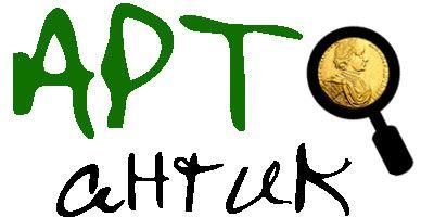 Art Antik Retina Logo
