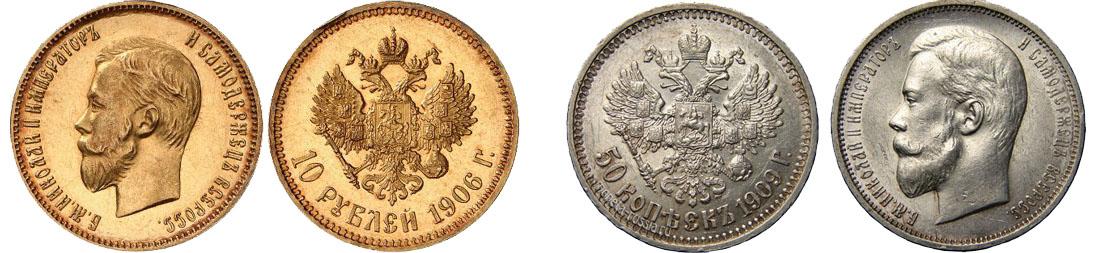 Продать монеты Киев, Харьков, Одесса