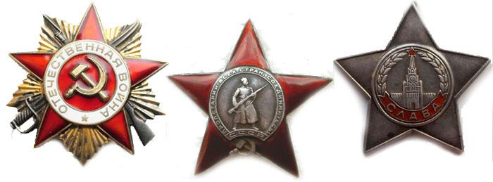 Продать орден СССР Киев, Харьков, Одесса