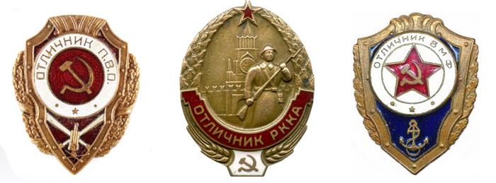 Продать знак в Киеве
