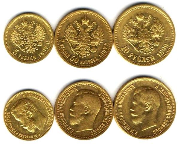Продать золотую монету в Чернигове