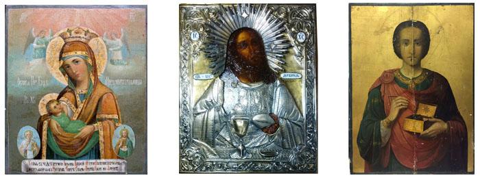 Покупка икон, бесплатная оценка старинных икон в Киеве