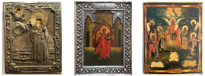 Оценка старинных икон в Киеве