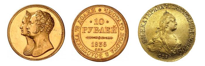 Продать золотую монету в Харькове