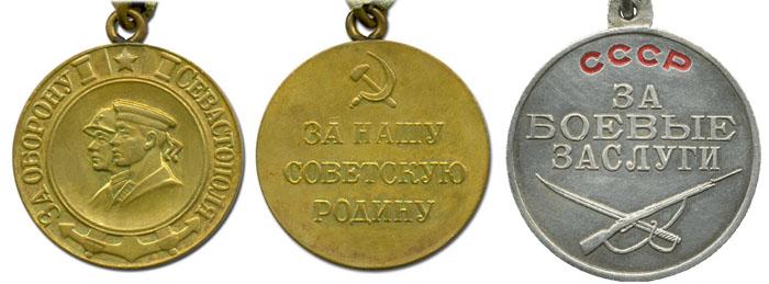 Продать советские медали в Виннице