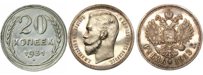 Продать золотые монеты Российской Империи