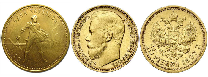 продать царские монеты в Одессе
