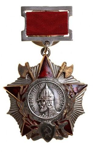 Орден Александра Невского СССР продать в Киеве, Харькове, Одессе, цена