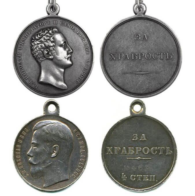 Медаль За Храбрость продать в Киеве, Харькове, Одессе