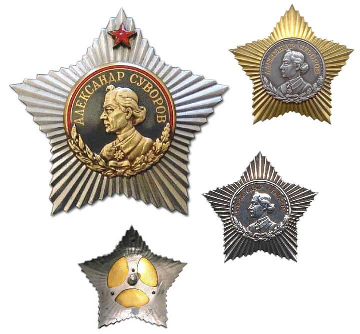 Самые ценные награды СССР: орден Суворова