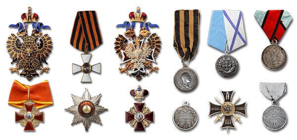 Продать орден в Украине – покупаем дорого