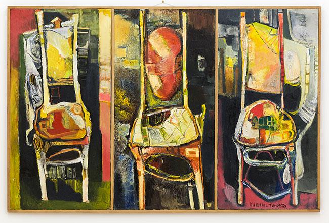 Картины Туровского – продать, оценка, скупка живописи