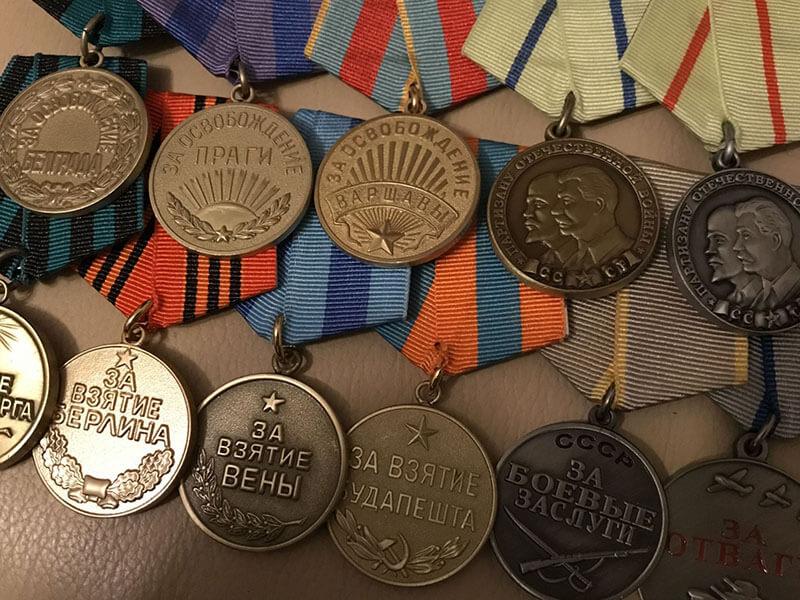 Медали за взятие и освобождение: оценка, кому продать