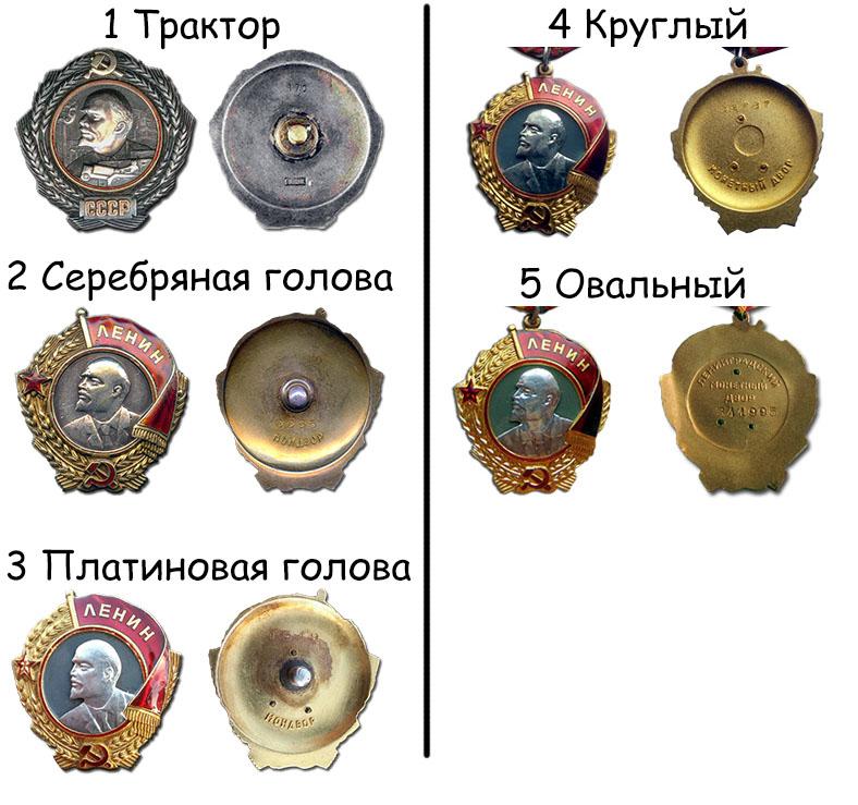 Орден Ленина цены 2021