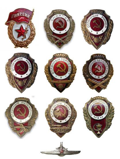 наушниках также, знаки отличия у танкистов фото блюда доставкой или